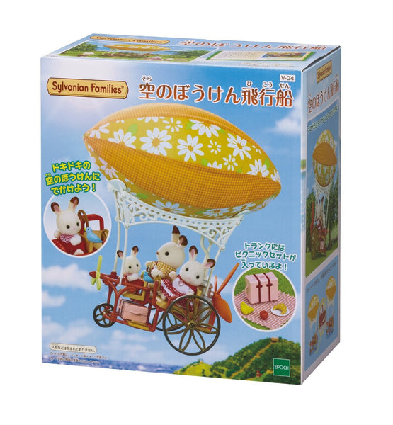 Sylvanian Families V-04 Sky Adventure by Airship Japan Calico Critters Epoch