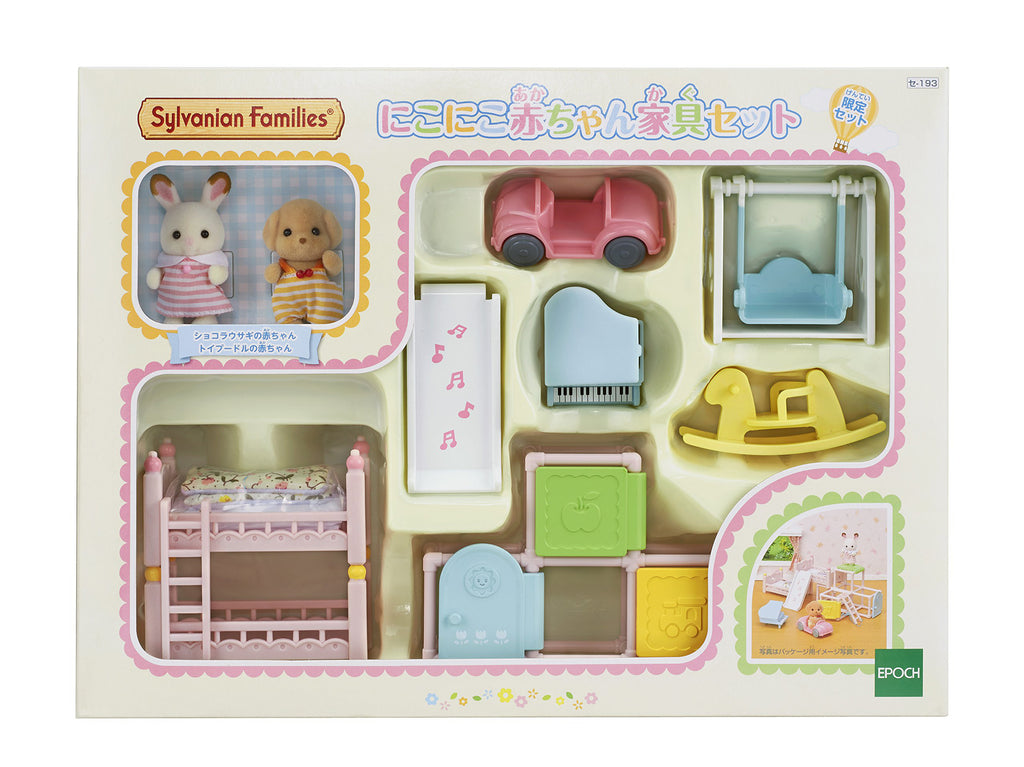 Sylvanian Families Smiling Caby Furniture Set SE-193 EPOCH Japan