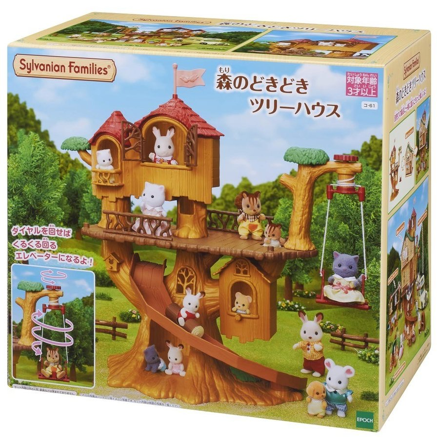 Dokidoki Tree House in the Forest KO-61 Sylvanian Families EPOCH Japan