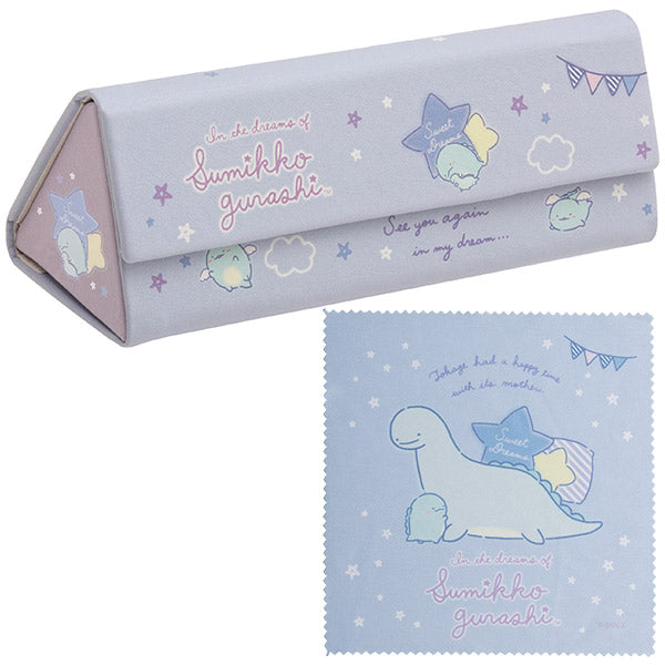 Sumikko Gurashi Glasses Case Tokage Lizard's Dream San-X Japan