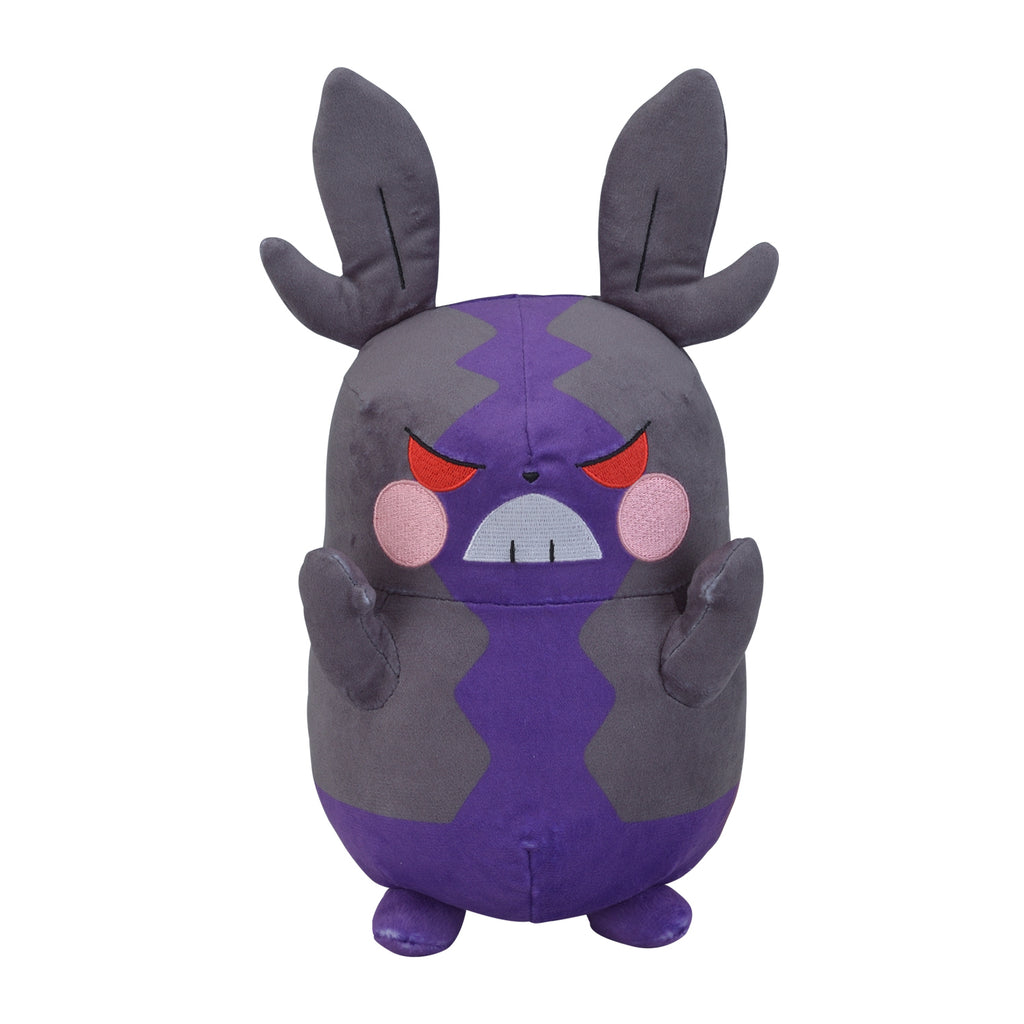 Morpeko Plush Doll Hangry Pokemon Center Japan Original