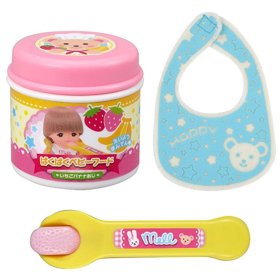 Baby Food Bib Spoon Set Mell Chan Goods Pilot Japan Toys