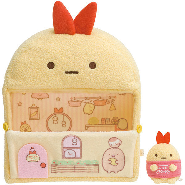 Sumikko Gurashi Fried Shrimp Tail House Plush Doll San-X Japan