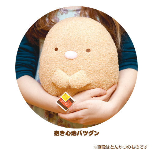 Sumikko Gurashi 9.4 inch Soft Plush Doll Tonkatsu Fried Pork San-X Japan