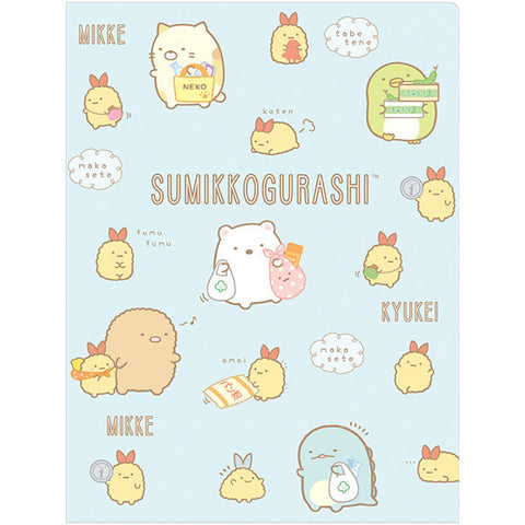 Sumikko Gurashi File Folder Fried Shrimp Tail's Errand Blue San-X Japan