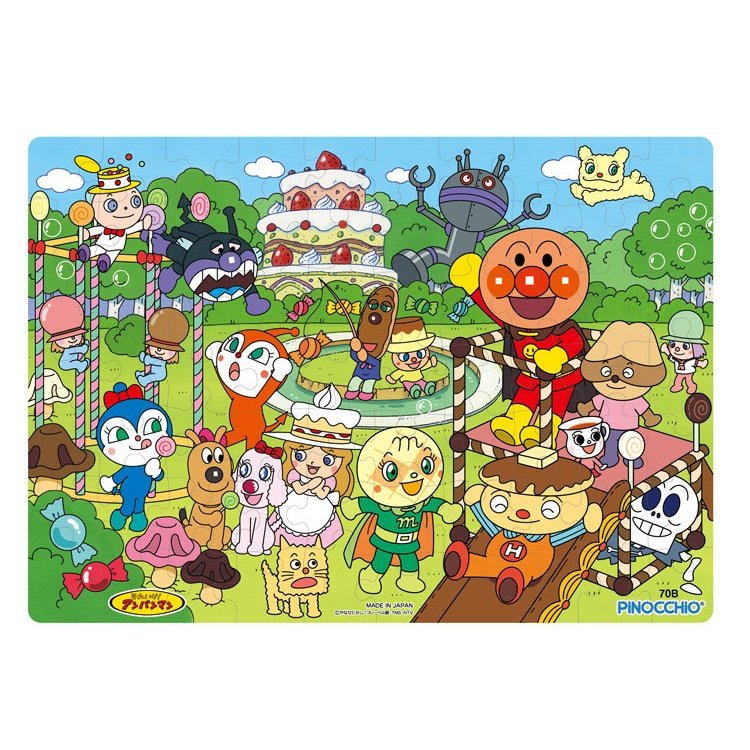 Anpanman Board Jigsaw Puzzle Kids Candy Country 70 pieces Japan