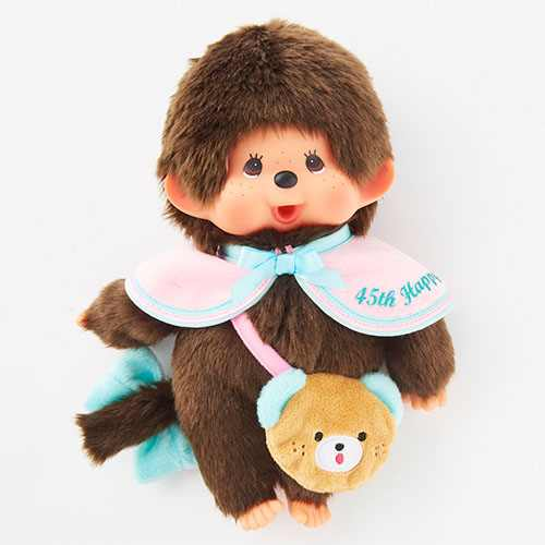 Monchhichi Doll M Boy HAPPY TRIP MONCHHICHI Japan