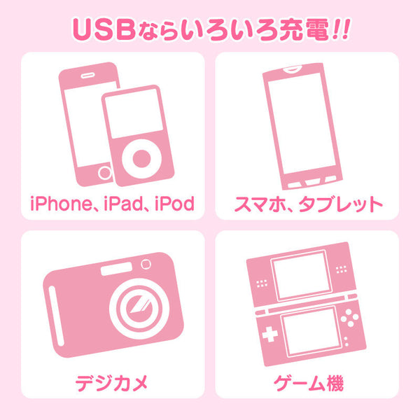 My Melody Pink Car USB Charge Socket Light Sanrio Japan