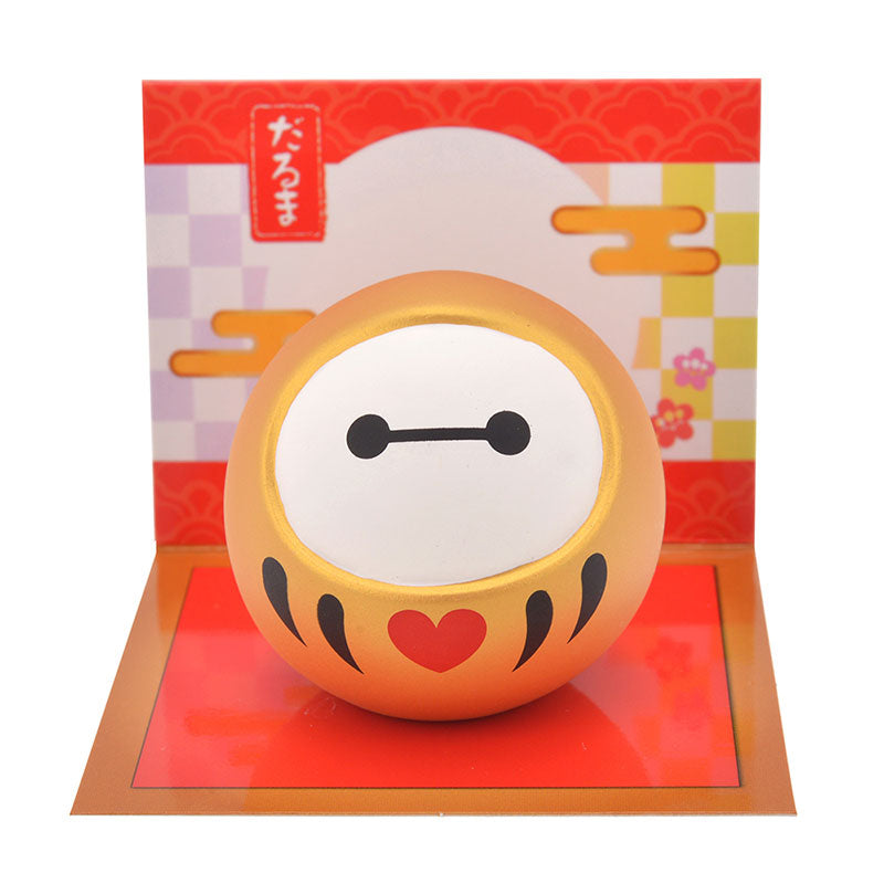 Big Hero 6 Baymax Daruma Eto 2020 New Year Disney Store Japan