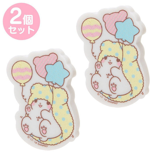 Marumofubiyori Eraser 2pcs Set Balloon Sanrio Japan