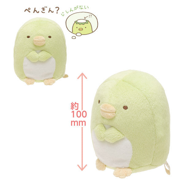 Sumikko Gurashi 4 inch Soft Plush Doll Penguin ? San-X Japan