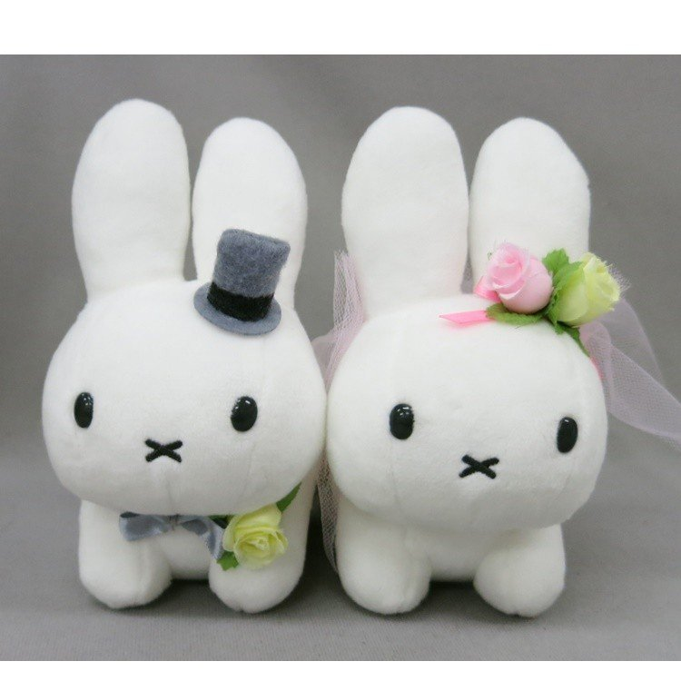 Miffy Plush Doll Wedding Set Rabbit Japan Dick Bruna
