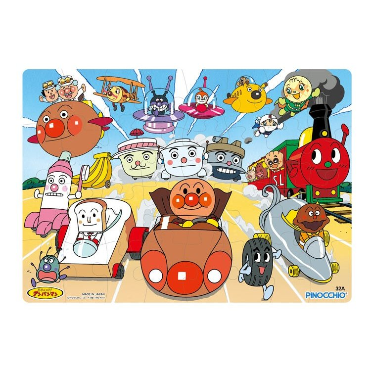 Anpanman Board Jigsaw Puzzle Kids Race 32 pieces Japan