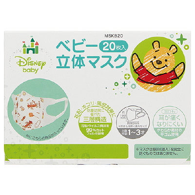 Winnie the Pooh Baby Kids Mask 1 Case 20 Sheet Disney SKATER Japan