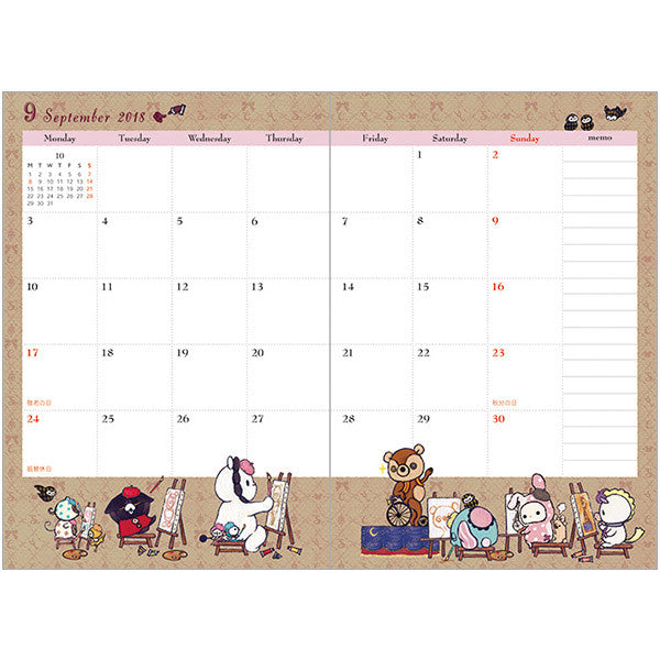 Sentimental Circus 2018 Schedule Notebook A6 Monthly San-X Japan