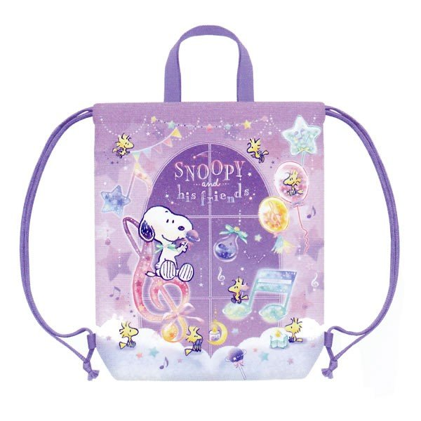 Snoopy Drawstring Pouch L with Handle Classic Purple PEANUTS Japan