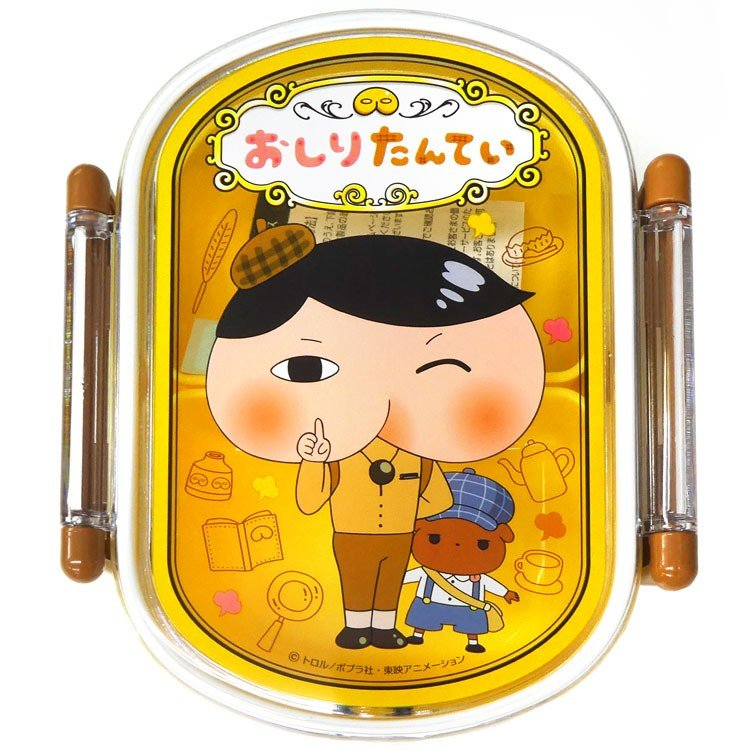Oshiritantei Butt Detective Lunch Box Bento Japan 4973307413001