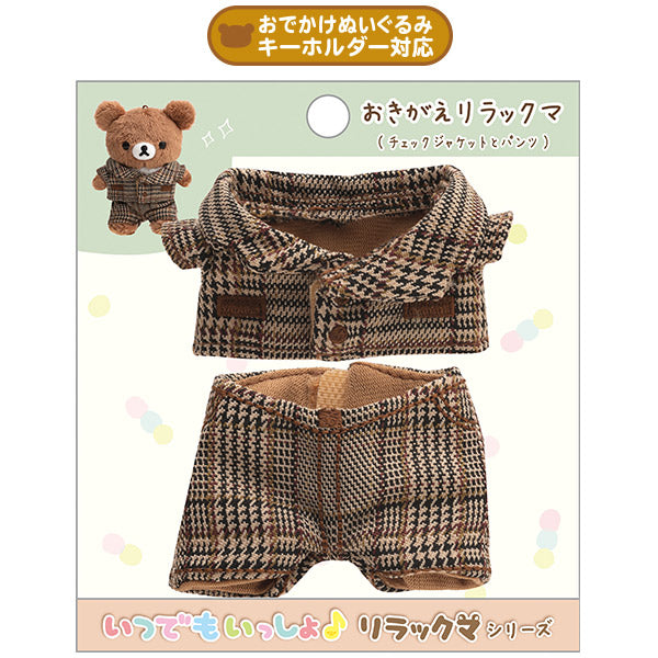 Rilakkuma Costume for Plush Doll Plaid Jacket & Pants San-X Japan