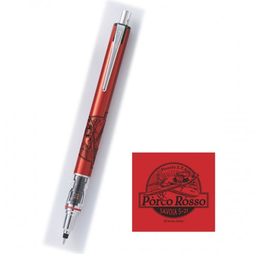 Porco Rosso KURU TOGA Mechanical Pencil Red Studio Ghibli 0.5mm Japan