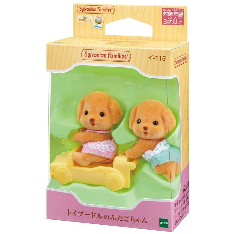 Sylvanian Families Toy Poodle Baby Twins Pretend Play Doll Set I-115 EPOCH Japan