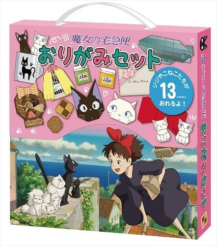 Kiki's Delivery Service Origami Folding Paper Set Studio Ghibli Japan