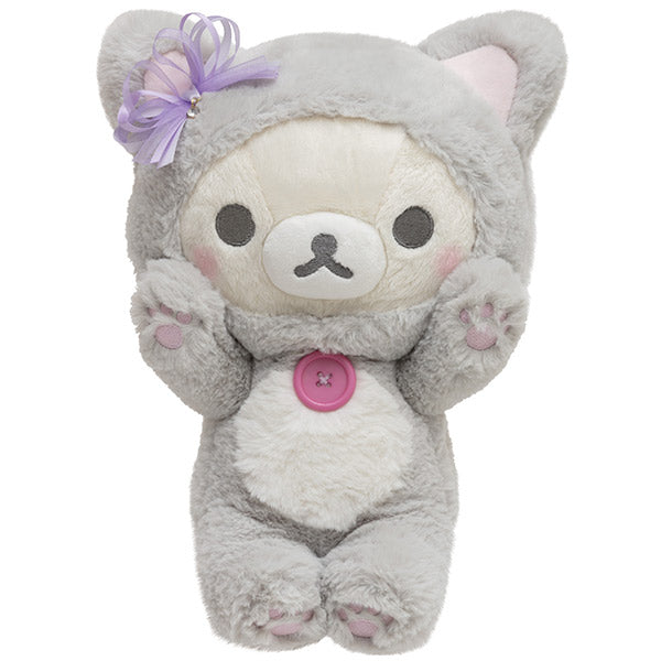 Korilakkuma in the Mirror Plush Doll M Purple San-X Japan Rilakkuma