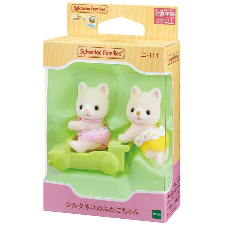 Sylvanian Families Silk Cat Baby Twins Doll Set NI-111 EPOCH Japan