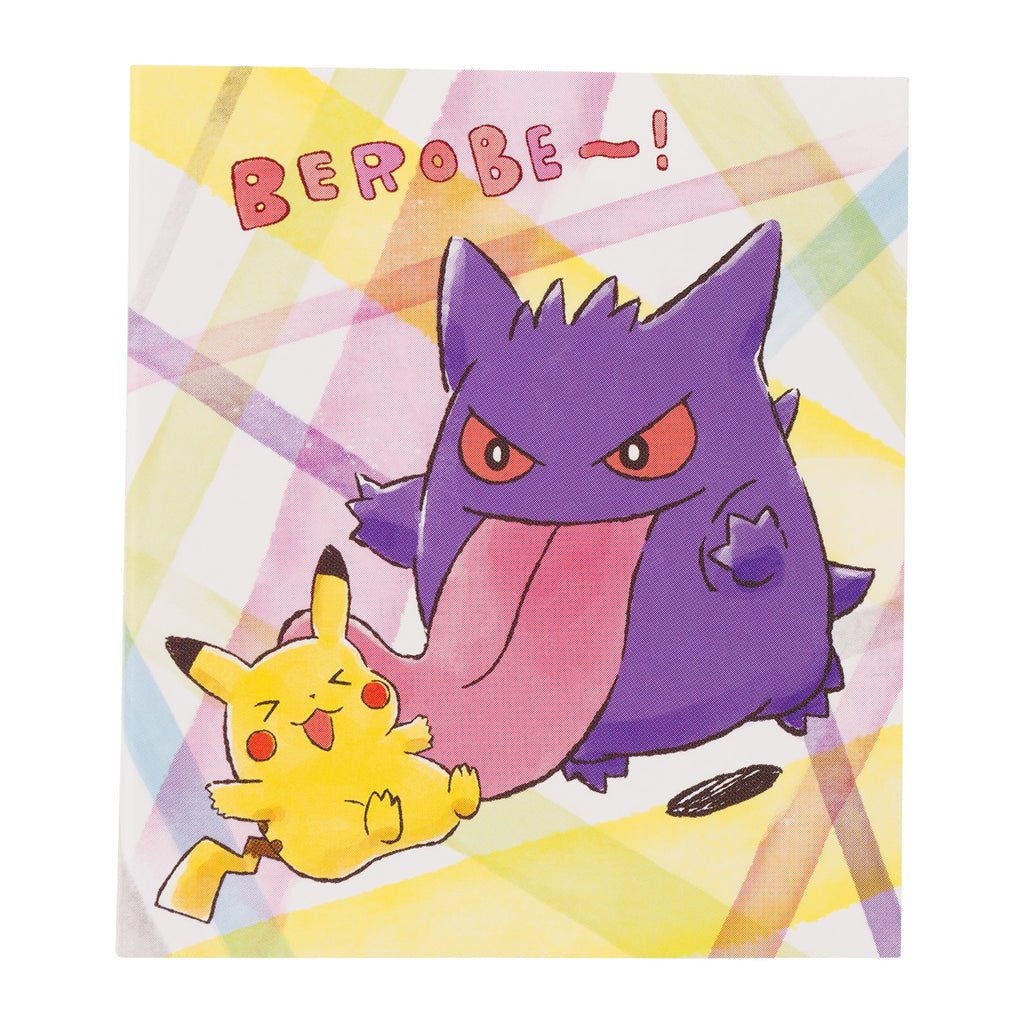 Sticky Memo BEROBE~! Pokemon Center Japan