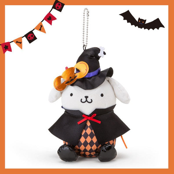 Pom Pom Purin Plush Mascot Holder Keychain Halloween 2017 Sanrio Japan