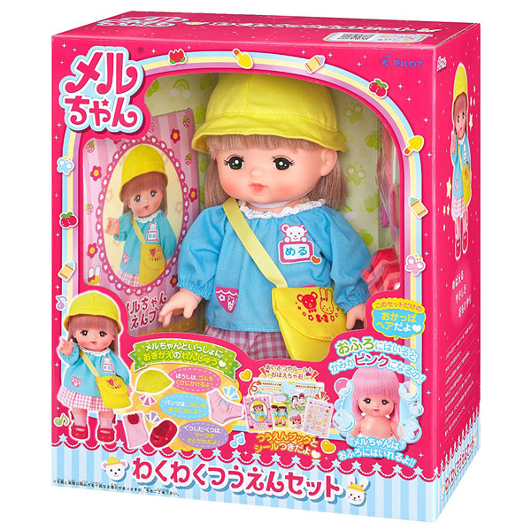 Mell Chan Pretend Play Doll Set Kindergarten Pilot Japan