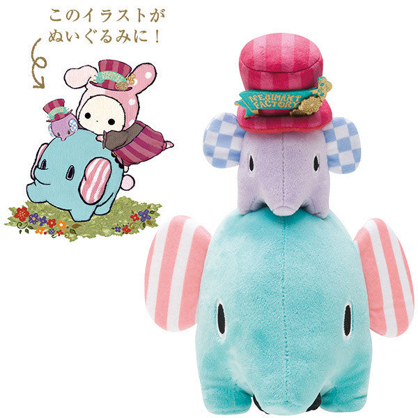 Sentimental Circus Elephants Plush Doll Mouton Hometown San-X Japan