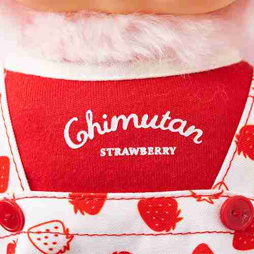 Chimutan Doll M Strawberry Monchhichi Japan 2019