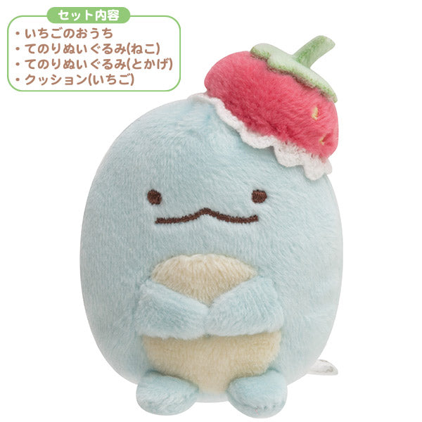 Sumikko Gurashi House Tenori mini Plush Doll Set Strawberry Fair San-X Japan