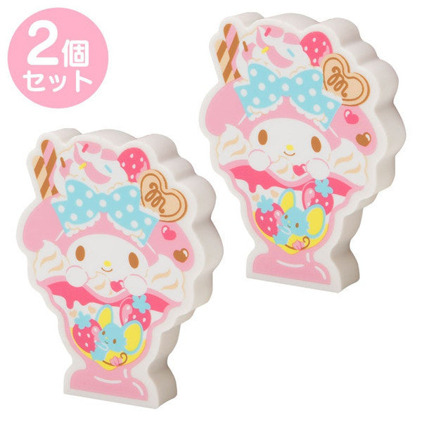 My Melody Eraser 2pcs Set Parfait Shape Sanrio Japan