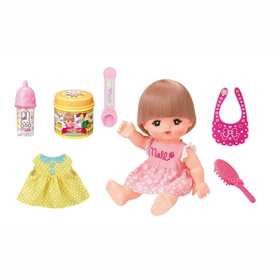 Mell Chan Doll Meal & Care Set Pilot Japan Pretend Play Toys