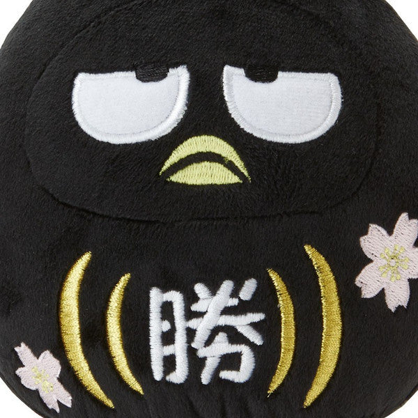 Bad Badtz-Maru Plush Doll Daruma Black Win Sanrio Japan