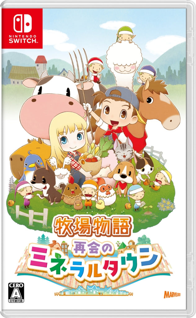 Nintendo Switch Harvest Moon Friends of Mineral Town Remake Japan Region Free