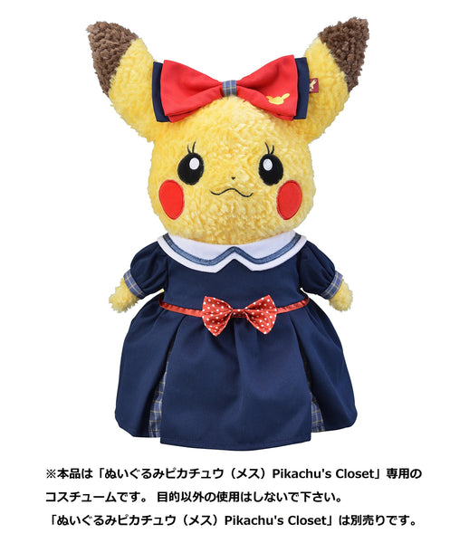Costume for Plush Formal (female) Pikachu's Closet Japan Pokemon Center Original