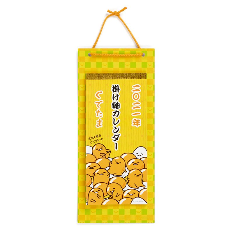 Gudetama Egg Wall Calendar 2021 Hanging Scroll Style Sanrio Japan
