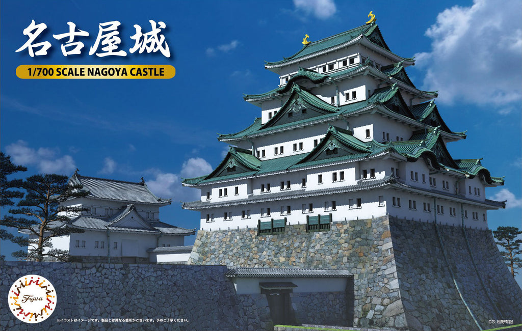 1/700 Scale Nagoya Castle Plastic Model Kit Fujimi Japan No. 6
