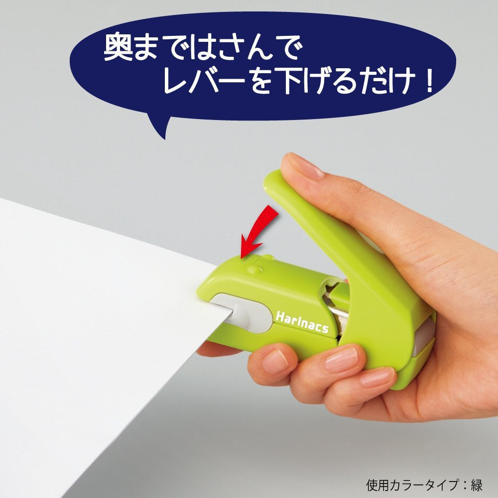 Harinacs Press Staple-free Stapler Green SLN-MPH105G Kokuyo Japan