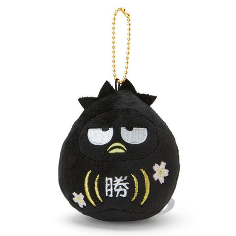 Bad Badtz-Maru Plush Mascot Holder Keychain Daruma Black Win Sanrio Japan