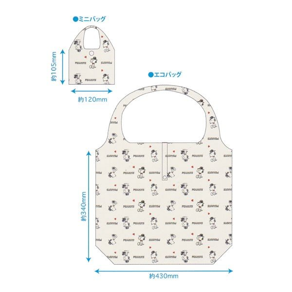 Snoopy Eco Shopping Tote Bag Cream PEANUTS Japan