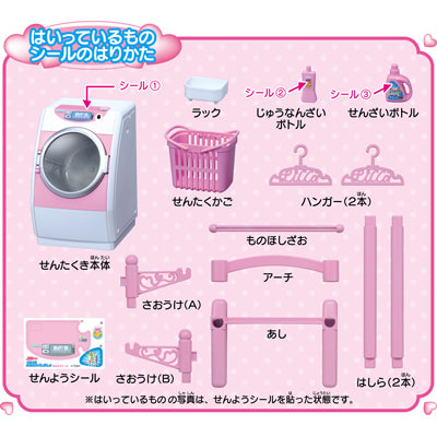 Pretend Play Toy 31 Ice Cream Shop Licca Chan Takara Tomy Japan