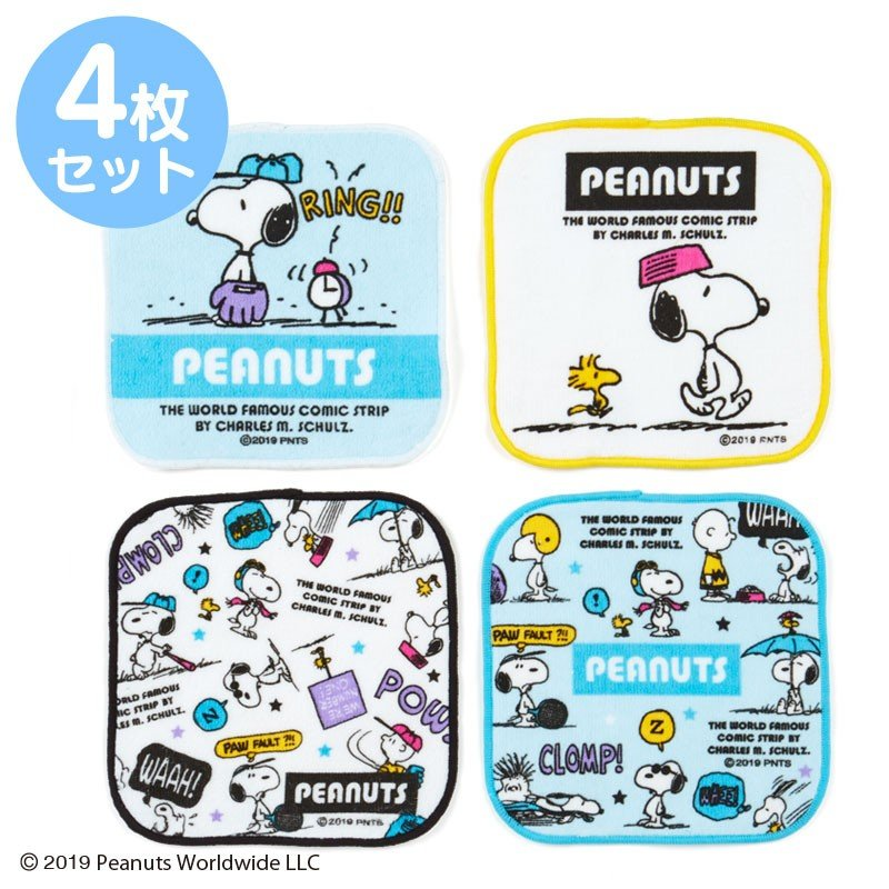 Snoopy mini Towel 4pcs Set Colorful PEANUTS Sanrio Japan