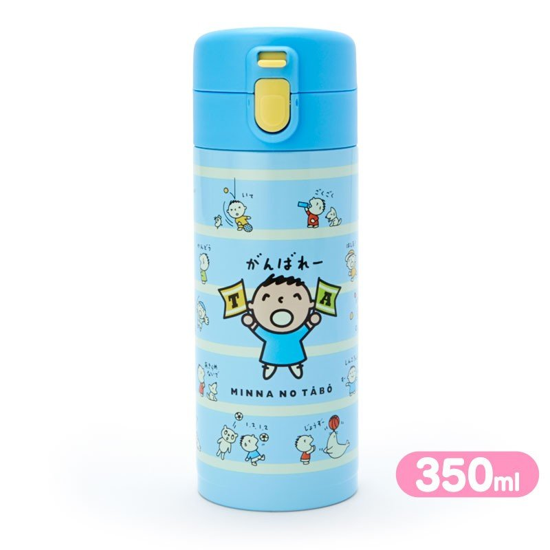 Minna no Tabo Stainless Bottle 350ml Sport Sanrio Japan