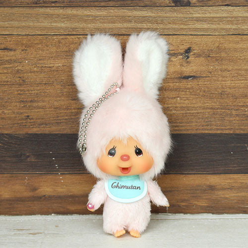 Chimutan Keychain Key Holder SS Pink Big Face Monchhichi Japan