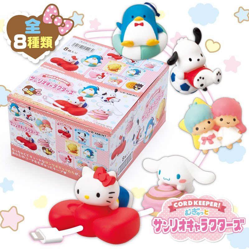 CORD KEEPER Mobile Cable Decoration Sanrio Japan 8 Full Set Box w/ Gums