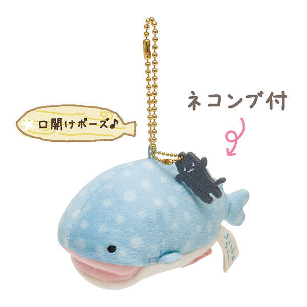 Open Mouth Whale Jinbei Plush Keychain Mascot Holder San-X Japan NEW