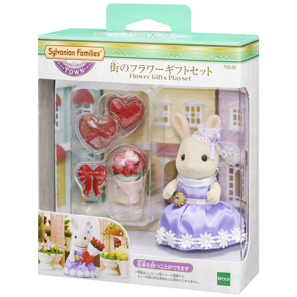 Town Series Flower Gifts Play Set TVS-05 Sylvanian Families Japan EPOCH